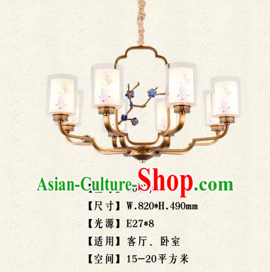 Traditional Chinese Palace Lantern Classical Plum Blossom Ceiling Lamp Hanging Ancient Lanern