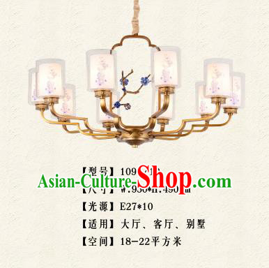 Traditional Chinese Palace Lantern Classical Wintersweet Ceiling Lamp Hanging Ancient Lanern