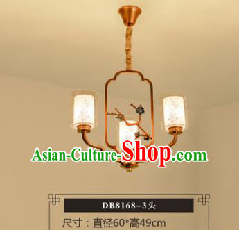 Asian China Traditional Handmade Lantern Plum Branches Ceiling Lamp Ancient Palace Lanern