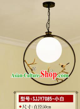 Asian China Traditional Handmade Lantern Ball Ceiling Lamp Ancient Palace Lanern