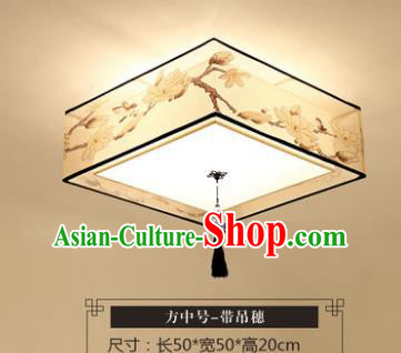 Traditional Chinese Handmade Lantern Classical Magnolia Square Ceiling Lamp Ancient Lanern
