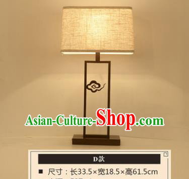 Handmade Traditional Chinese Lantern China Style Cloud Desk Lamp Electric Palace Lantern