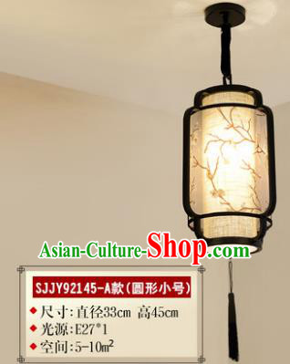 Asian China Traditional Handmade Lantern Ceiling Hanging Lamp Ancient Palace Lanern