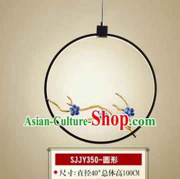 Asian China Traditional Handmade Lantern Round Pendant Lamp Ceiling Lamp Ancient Palace Lanern