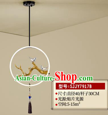 Asian China Traditional Handmade Lantern Birds Pendant Lamp Ceiling Lamp Ancient Palace Lanern