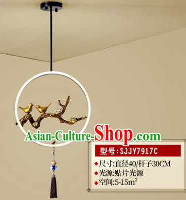 Asian China Traditional Handmade Lantern Golden Birds Pendant Lamp Ceiling Lamp Ancient Palace Lanern
