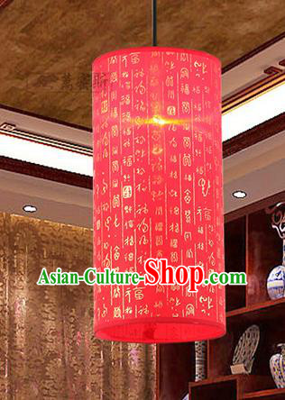 Asian China Handmade Red Lantern Traditional Ancient Ceiling Lamp Hanging Palace Lanterns