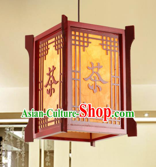 Chinese Handmade Wood Tea Lantern Traditional Palace Ceiling Lamp Ancient Hanging Lanterns