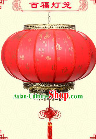Chinese Handmade Palace Lantern Traditional New Year Red Hanging Lantern Ceiling Lamp Ancient Lanterns