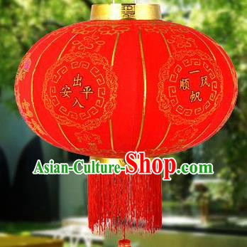 Chinese Handmade Red Palace Lanterns Traditional New Year Large Hanging Lantern