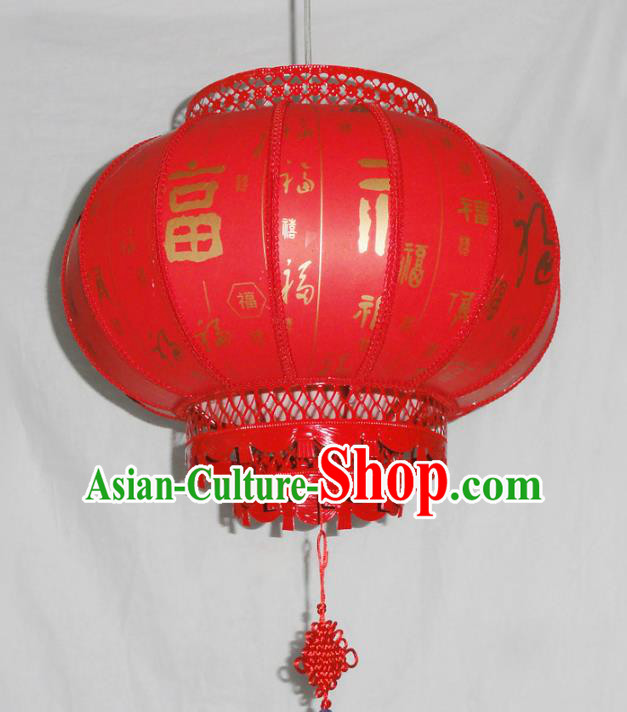 Chinese Classical Handmade Palace Lanterns Traditional Red Hanging Lantern Ancient Ceiling Lamp