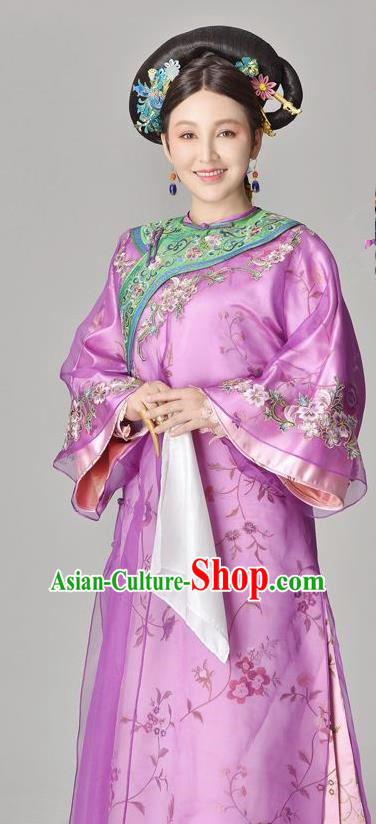 Chinese Ancient Qing Dynasty Kangxi Imperial Consort Embroidered Manchu Purple Dress Historical Costume for Women