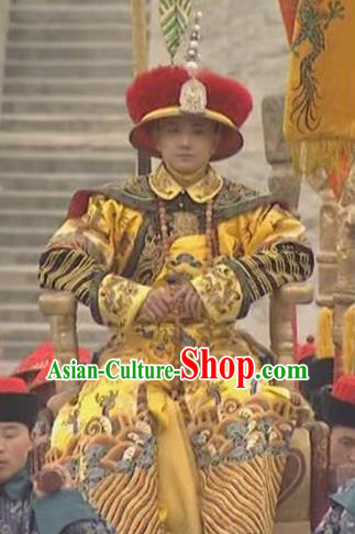 Chinese Qing Dynasty Emperor Kangxi Historical Costume China Ancient Manchu King Clothing