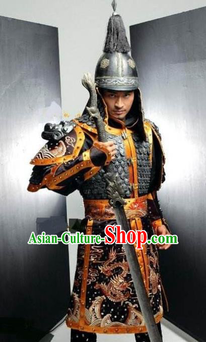 Chinese Qing Dynasty Nurhachi Historical Costume China Ancient Manchu Emperor Armour Clothing