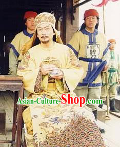 Chinese Taiping Heavenly Kingdom Emperor Hong Xiuquan Historical Costume China Ancient King Clothing