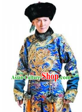 Chinese Ancient Qing Dynasty Royal Highness Historical Costume Manchu Prince Regent Dorgon Clothing for Men
