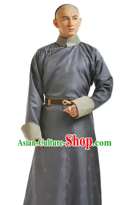 Chinese Qing Dynasty Four Prince of Kangxi Historical Costume Ancient Manchu Royal Highness Clothing for Men