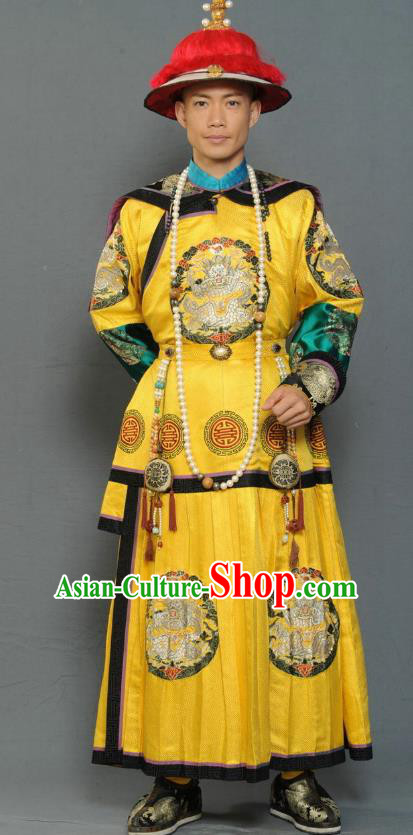 Chinese Qing Dynasty Emperor Kangxi Replica Costumes Ancient Manchu Historical Costume for Men