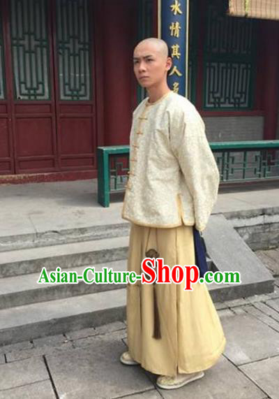 Chinese Qing Dynasty Last Emperor Guangxu Historical Costume Ancient Manchu King Clothing for Men