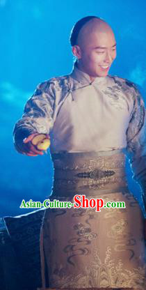 Chinese Qing Dynasty Four Prince Yinzhen Replica Costumes Ancient Manchu Historical Costume for Men