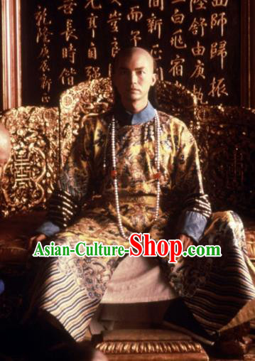 Chinese Late Qing Dynasty Last Emperor Puyi Replica Costumes Traditional Monarch Historical Costume for Men