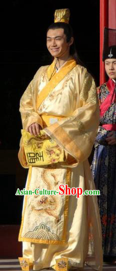 Chinese Ancient Ming Dynasty Crown Prince of Emperor Jiajing Clothing for Men