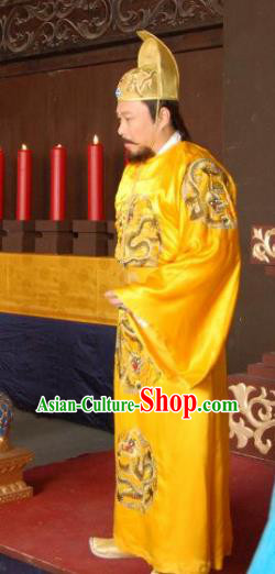 Chinese Ancient Ming Dynasty Emperor Chongzhen Zhu Youjian Clothing Embroidered Imperial Robe for Men