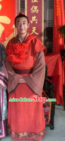 Chinese Ancient Ming Dynasty Novel Monkey King Author Cheng-En Wu Wedding Costume for Men