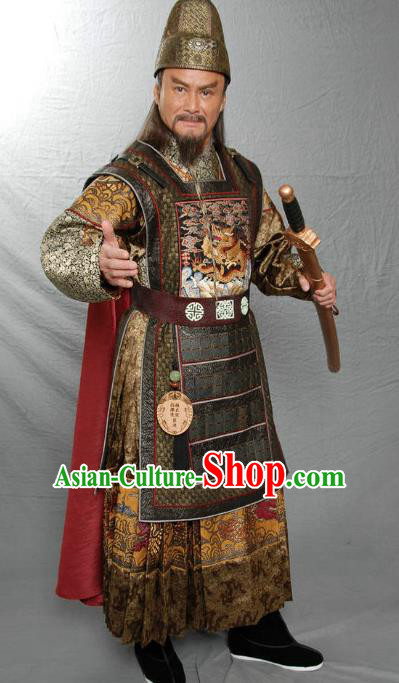 Traditional Chinese Ancient Ming Dynasty General Yan Jin Armour Replica Costume for Men