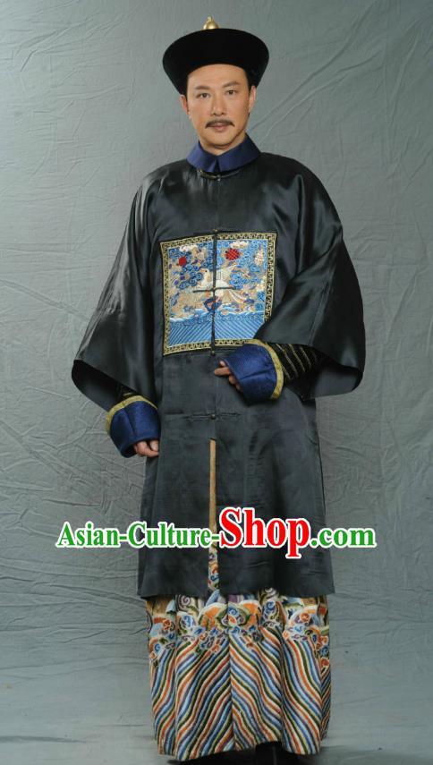 Chinese Ancient Qing Dynasty Minister Zhu Gongdan Robe Replica Costume for Men