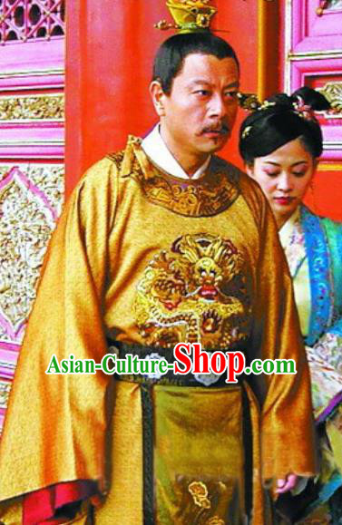 Traditional Chinese Ming Dynasty Ancient Longqing Emperor Zhu Zaihou Costume for Men