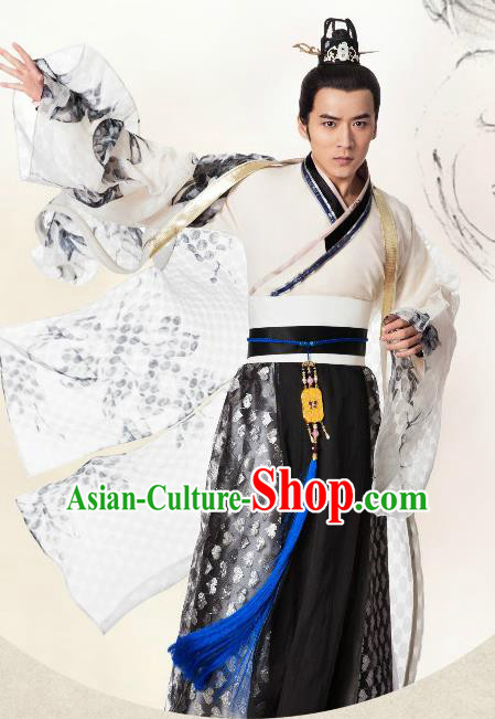 Chinese Ming Dynasty Swordsman Clothing Ancient Nobility Childe Replica Costume for Men