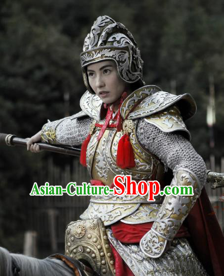 Ancient Chinese Song Dynasty Yang Family Female General Mu Guiying Replica Costume Helmet and Armour for Women