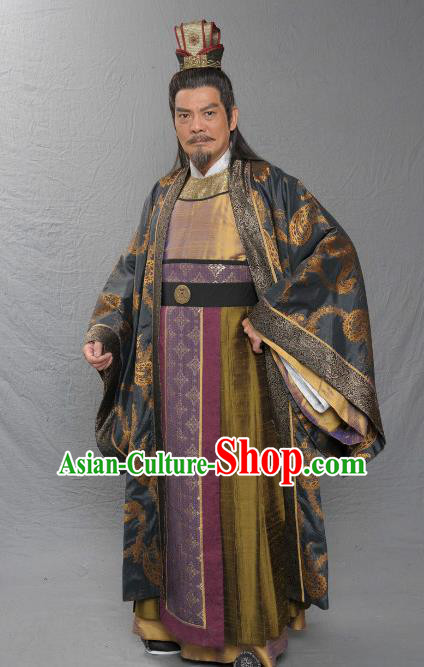 Chinese Song Dynasty Minister Yang Cishan Clothing Ancient Chancellor Replica Costume for Men