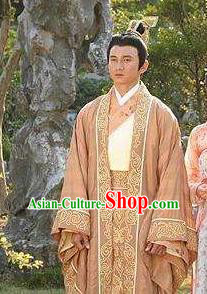 Chinese Ancient Tragedy of the Poet King Li Yu Historical Costume for Men
