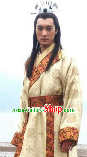 Chinese Ancient Song Dynasty Crown Prince Replica Costume for Men