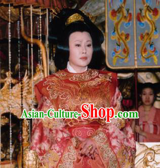 Chinese Tang Dynasty Queen Embroidered Hanfu Dress Ancient Empress Wu Meiniang Replica Costume for Women