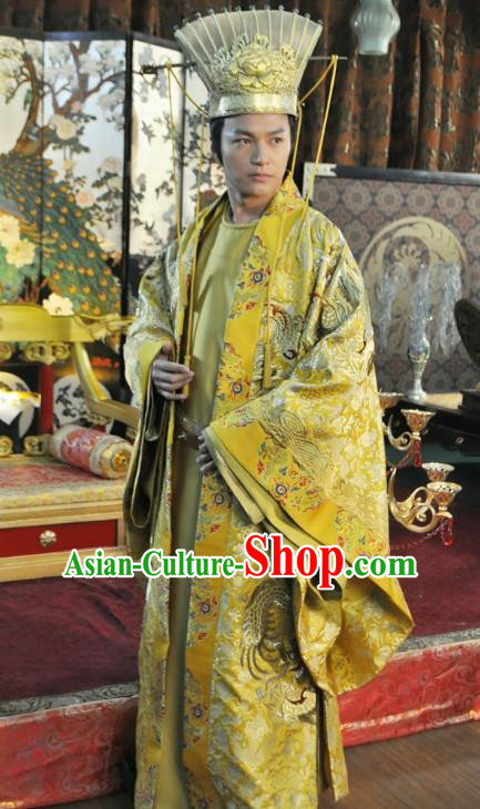 Traditional Chinese Ancient Tang Dynasty Imperial Robe Emperor Gaozong Li Zhi Replica Costume for Men