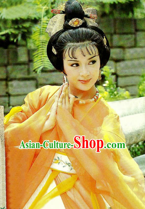 Chinese Ancient Tang Dynasty Palace Hanfu Dress Empress Wu Zetian Historical Costume for Women