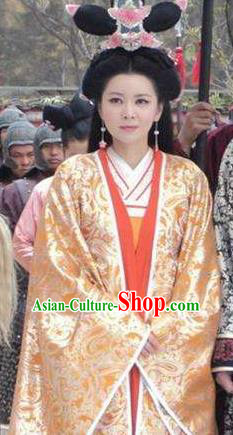 Chinese Ancient Sui Dynasty Empress Dugu Dress Queen Wenxian Historical Costume for Women