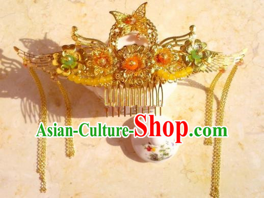 Chinese Ancient Hair Accessories Butterfly Hairpins Hanfu Golden Hair Stick for Women