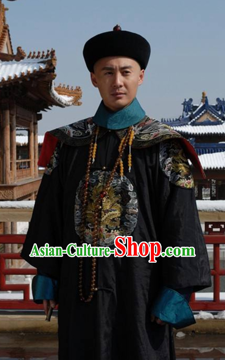 Qing Dynasty Prince Gong Costumes and Hat Complete Set