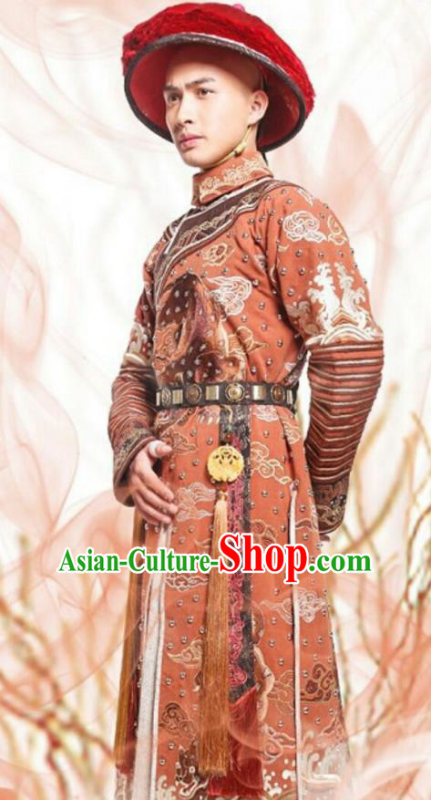 Chinese Traditional Historical Costume China Qing Dynasty Poet Nalan Rongruo Clothing