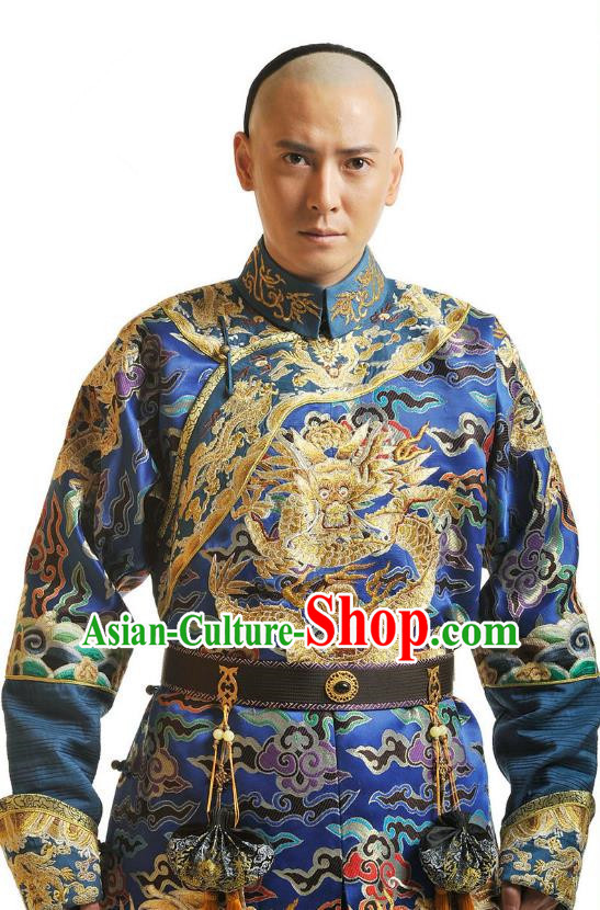 Chinese Traditional Kangxi Nine Prince Yin Tang Historical Costume China Qing Dynasty Embroidered Clothing