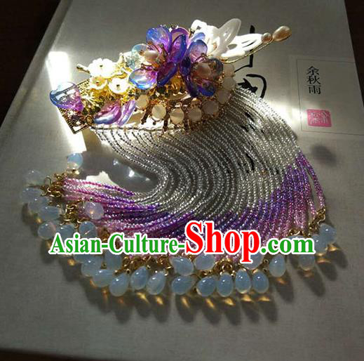 Chinese Handmade Ancient Hair Accessories Purple Beads Tassel Hair Stick Classical Hanfu Hairpins for Women