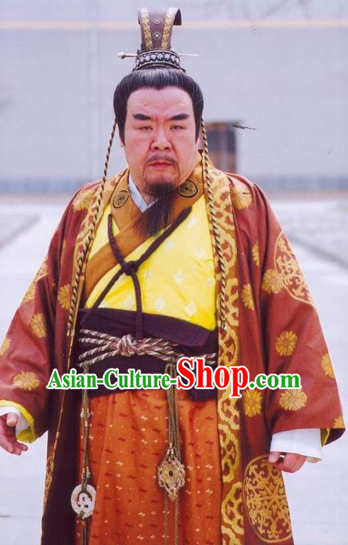 Chinese Ancient Sui Dynasty Powerful Minister Politician Yang Su Replica Costume for Men