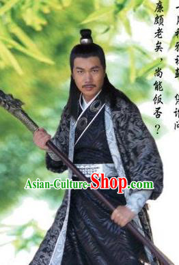 Chinese Ancient Sui Dynasty Insurrectionary Army General Zhu Can Replica Costume for Men