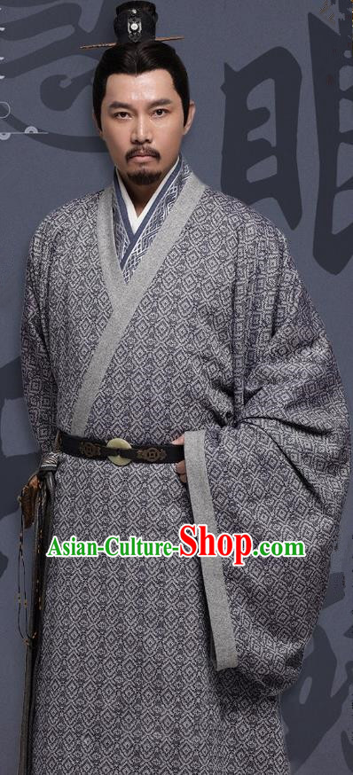 Chinese Ancient Three Kingdoms Period Wei State Military Counsellor Xun Yu Historical Costume for Men