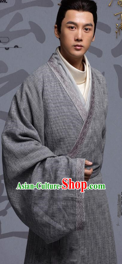 Chinese Ancient Three Kingdoms Period Litterateur Cao Zhi Historical Costume for Men
