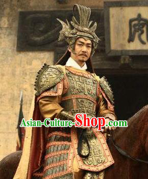 Chinese Ancient Han Dynasty Prime Minister Cao Cao Historical Costume Helmet and Armour for Men